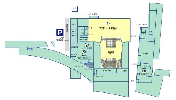 施設配置図(1F)
